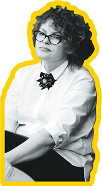 Надежда Гусева, дизайнер