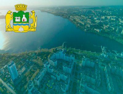 Екатеринбург Плотника Исеть конкурс