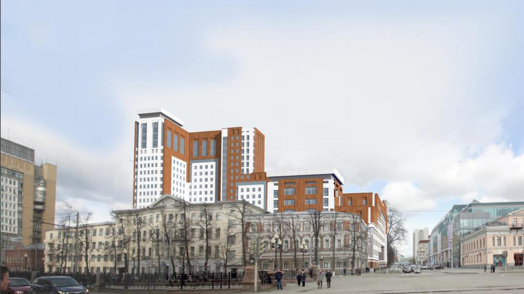 ФСБ Екатеринбург