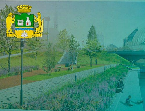 В 400 миллионов рублей обойдутся Екатеринбургу лавандовые поля на набережной