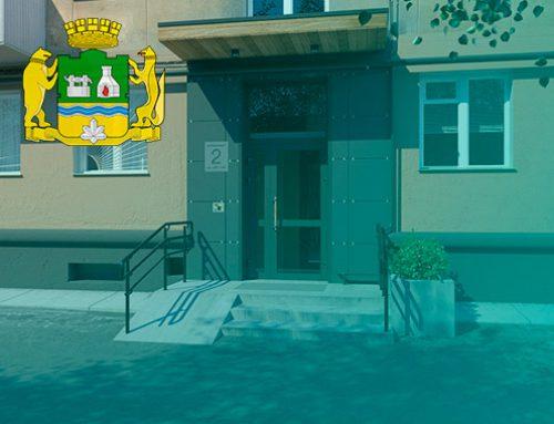 Екатерибургский «конфигуратор подъездов» получил «лайк» от Артемия Лебедева