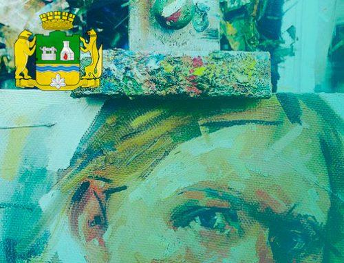 Персональная выставка Кирилла Бородина «Думай что хочешь».