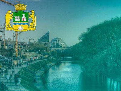 Набережная Исеть Екатеринбург