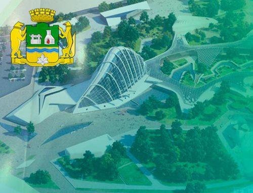 На «Иннопроме» представили эскизы «300парка»