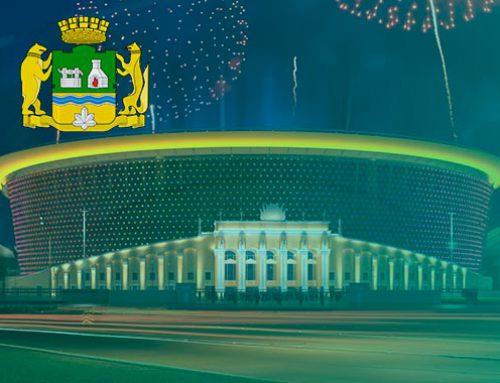 «Екатеринбург Арена» получит гигантский медиафасад