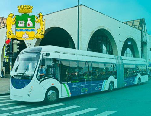 Транспортный парк Екатеринбурга может пополниться электробусами