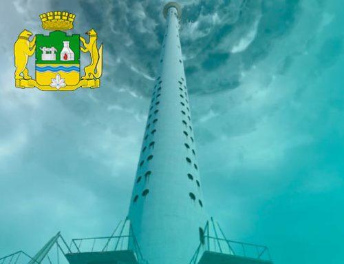 УГМК будет решать судьбу екатеринбургской телебашни