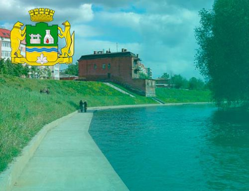 В Екатеринбурге начали реставрировать знаменитый «косой дом»