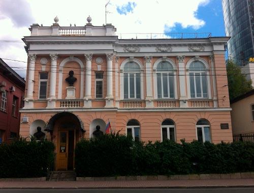 Екатеринбург первая публичная библиотека