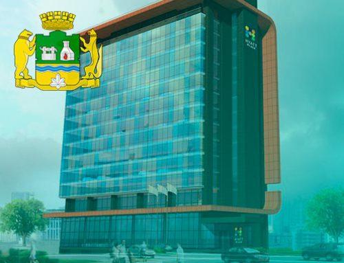 Новый Hyatt и дешевые хостелы: Екатеринбург «прокачивает» отельную инфраструктуру