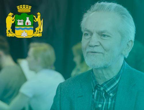 Фильм об истории уральского промдизайна покажут осенью в Ельцин Центре