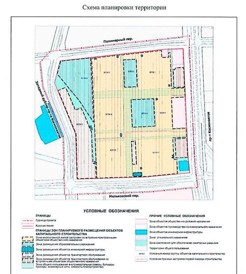 Екатеринбурге новый микрорайон