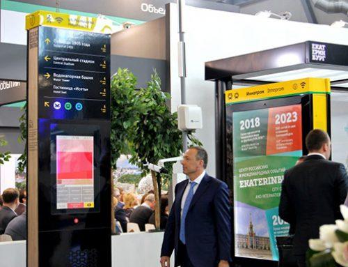 На улицах Екатеринбурга появятся интерактивные стелы-навигаторы