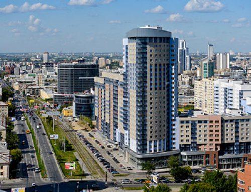 За месяц средняя стоимость квартир в Екатеринбурге выросла на 0,4%