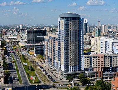Екатеринбург цены на жилье