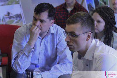 Евразия Приз 2019 Дискуссионный клуб 1-18