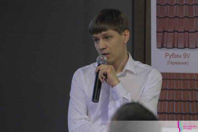 Евразия Приз 2019 Дискуссионный клуб 1-22