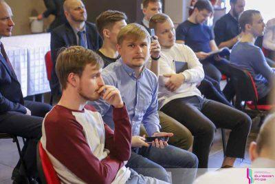 Евразия Приз 2019 Дискуссионный клуб 1-3