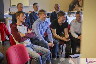 Евразия Приз 2019 Дискуссионный клуб 1-5